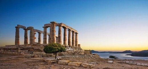 Vacances en Grèce à petit prix